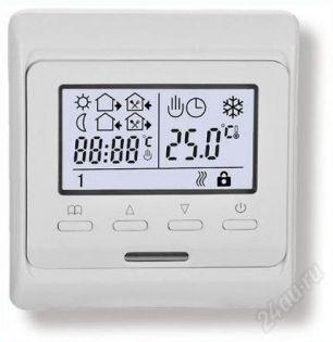 Термостат Е-51.716 (программируемый кнопочный)