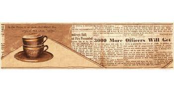 ПРОБКА Бордюр кофе для кафельной плитки бежевый