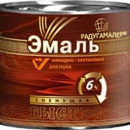 Эмаль д/пола быстросохнущая красно-коричневая 0.9кг/Радуга