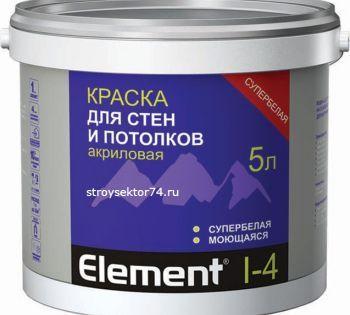 Элемент I-4 Краска акриловая для стен потолков супербелая 10,0л.