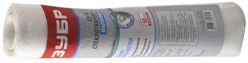 1242-025-10 Сетка ЗУБР армировочная стеклотканевая,2х2мм, 25смх10м