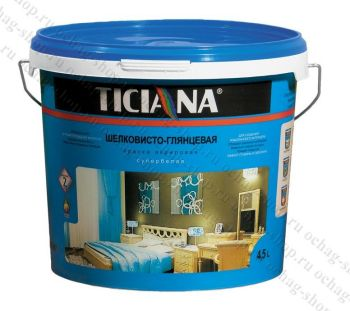 Краска ВД Тициана шелков-глянцевая 4,5л
