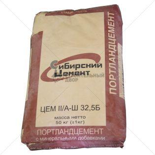 Цемент (32,5Б) 50кг (ПЦ400 Д20)  г. Топки  (Скидка не действует)