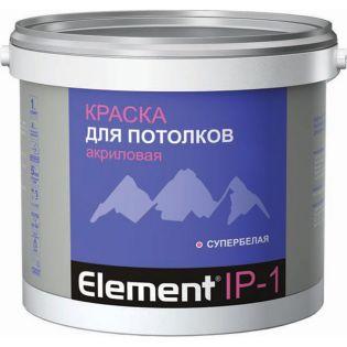 Элемент IP-1 Краска акриловая для потолков 10,0л.