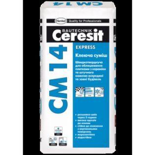 CERESIT СМ-14 25кг Клей для плитки быстрый