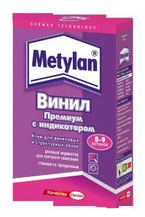 """Клей  обойный """"Метилан Винил Премиум"""" 500г. Германия"""