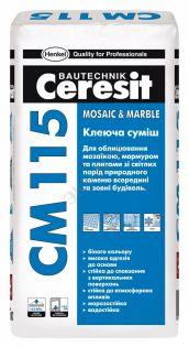 CERESIT СМ-115 5кг Клей для плитки