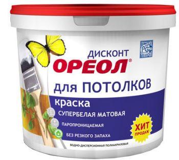 ВД краска Ореол супербелая для потолочная матовая 6,5кгДИСКОНТ Ростов