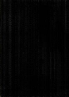 КАПРИ плитка настенная черная