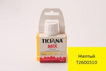 Колер Ticiana желтый 80мл
