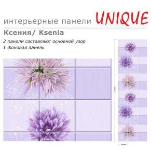 UNIQUE Панель  Ксения 0,25*2,7м*8мм