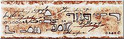 АЛЛЕГРО БД28АГ404К ТУ020 Бордюр на корич.коричневый