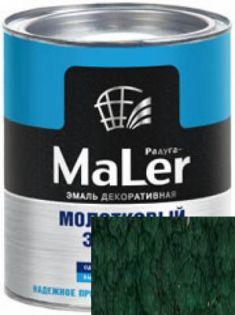 Эмаль с молотковым эффектом темно-зелёная 0,8л