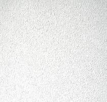 Потолок ПАРАДИС 600*600*10мм