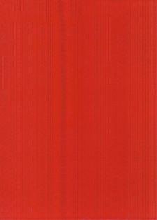 КАПРИ плитка настенная красная