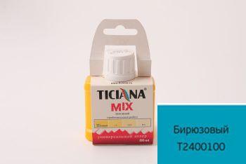 Колер Ticiana бирюзовый 80мл.