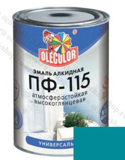 Эмаль Алкидная ПФ115 Ole Color бирюзовая 0,8кг