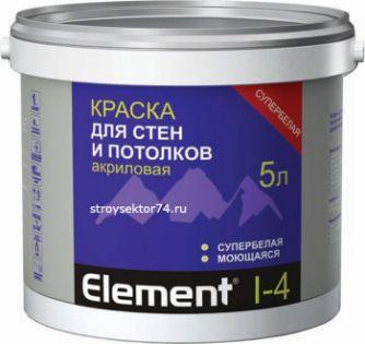 Элемент I-4 Краска акриловая для стен потолков супербелая 5,0л.