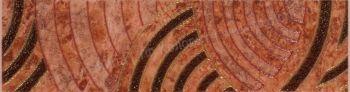 Бордюр коричневый